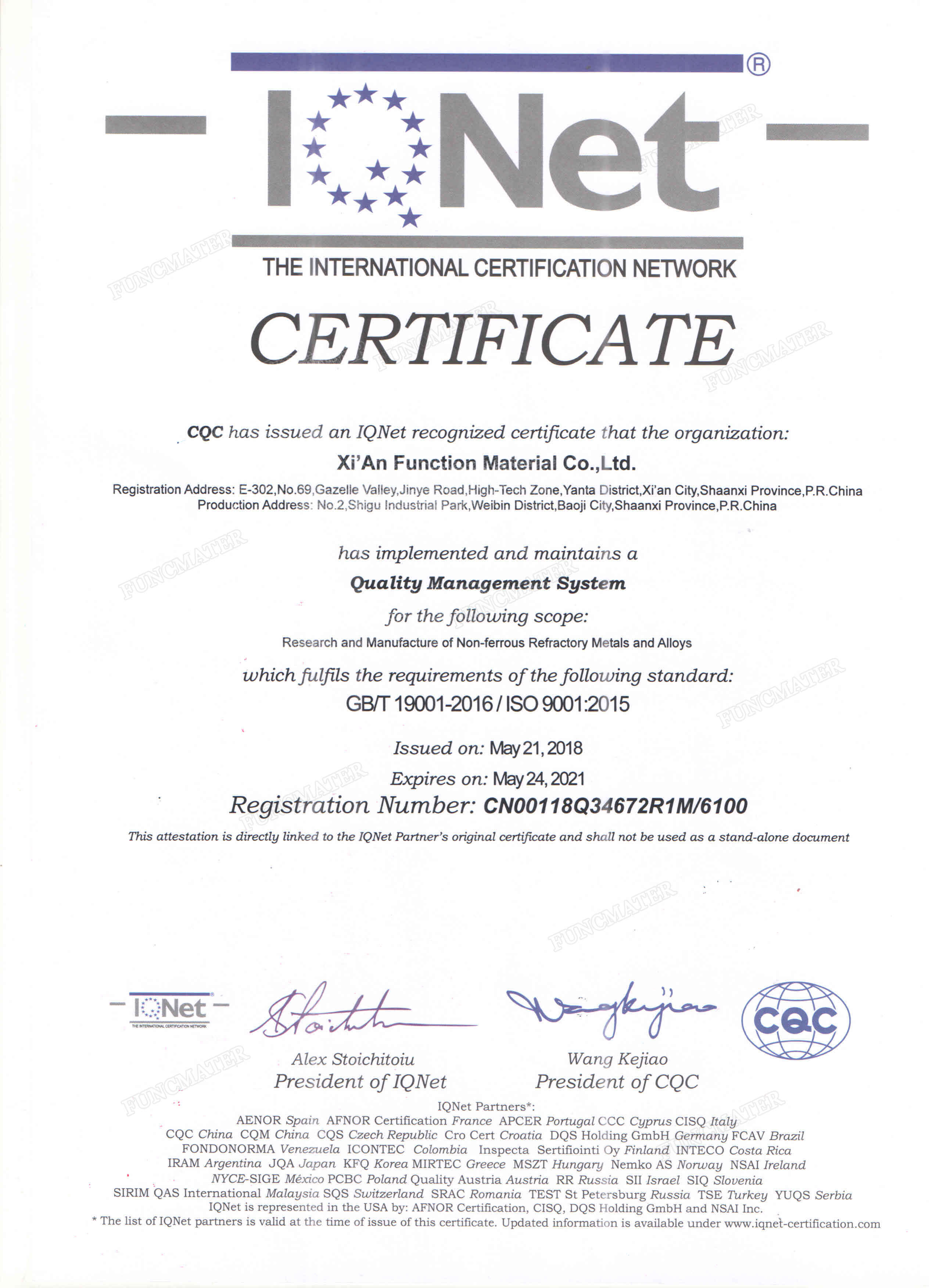 Precious metals and alloys quality certificate -Funcmater