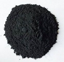 Nickel Sulfide (NiS)-Powder